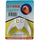 ABS Melon Shell Opener
